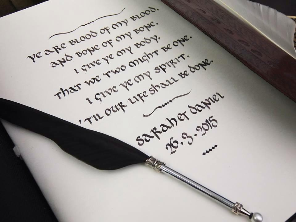 Calligraphy Style: Uncial